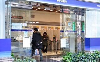 日本瑞穗銀行系統故障 涉百萬筆轉賬