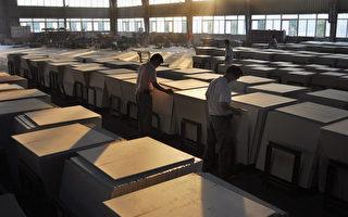 ITC裁定 中國出口美瓷磚將收高額雙反關稅