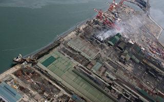 日本3小时3次6级地震 辐射水入大海