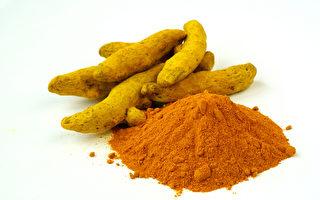 神奇姜黄素   帮助脑细胞再生