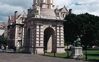 涉洗钱13.7万欧元 中国留学生爱尔兰面临起诉