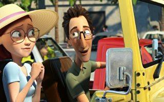 3D动画《里约大冒险》 好莱坞巨星配音