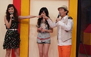 宪哥和佩岑合唱英文情歌 食指交流如ET
