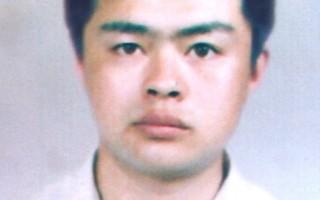 佳木斯市法轮功学员遭迫害含冤离世