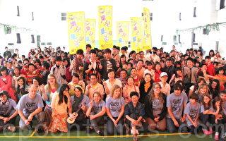 青年志工「快樂兒童ㄐㄧㄝˊ」活動
