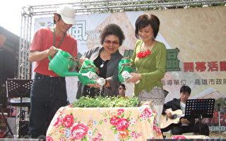 微風理事長林憲輝(左一)與陳菊市(左二)學界代表一起灌溉育苗,象徵支持友善土地及照顧小農。(攝影:楊秋蓮/大紀元)