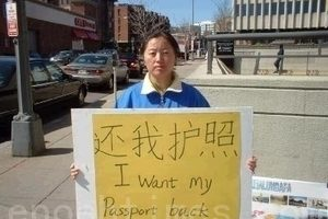 """进出中国""""围城""""为什么这么难?(1)"""
