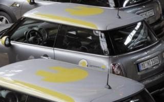 德國電動汽車前景看好 面臨長足發展