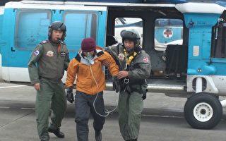 空軍基地救護隊 雪霸高山症救援