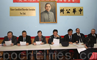華埠搶劫增加 罪犯假冒電力公司讀表員