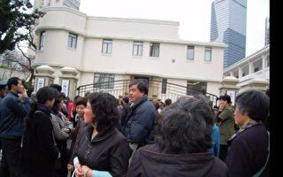 中共中央巡視組駐上海接待訪民 場面混亂