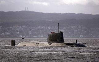 试水核潜艇前方有异动 直升机拍下可爱祥瑞