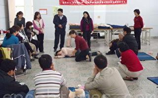 300名清潔隊員及巡守隊員 學CPR成救命急先鋒