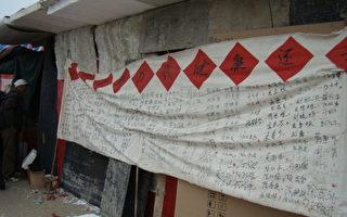 垃圾焚燒廠毒氣逼人  江蘇無錫上萬人抗議