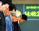 2011年4月11日下午2時46分,日本為3月11日強震的罹難者舉行默哀。圖為日本首相菅直人率官員默哀。(AFP PHOTO / JIJI PRESS)