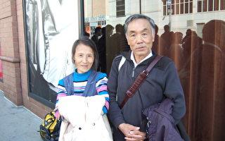 """华裔老者被""""无国籍""""50年 度日维艰"""