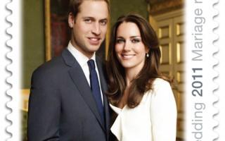 加拿大发行威廉王子和凯特婚礼纪念邮票
