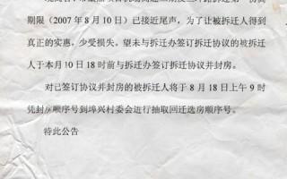 【投書】冤民林旭光等致中央巡視組的信