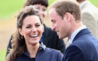 威廉王子婚礼更多细节公布