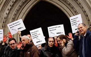 世界新闻报窃听案 法庭批准判例案件
