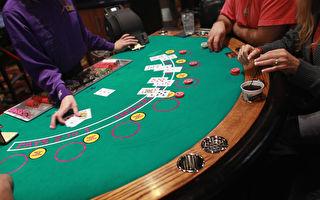 防洗錢 Crown集團及星光賭城將淘汰現金