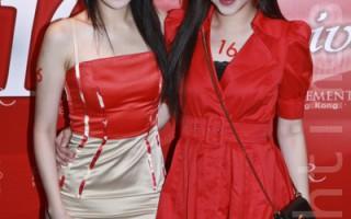 汪诗诗30岁生日 甄子丹献惊喜派对唱情歌