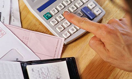 中国的养老保险缴费水准在全球181个国家中排名第一。( Getty Image)