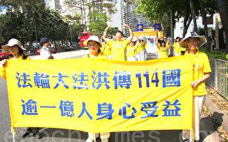 蘇州教師因信仰遭停課 學生哭訴:讓老師回來
