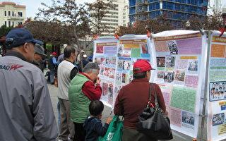 旧金山425图片展﹕纪念12年和平理性抗争