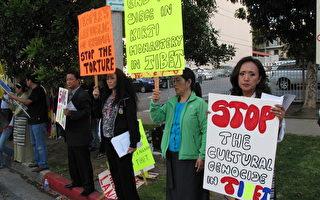 洛杉磯藏人紀念班禪生日 聲援格爾登寺