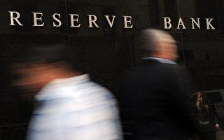 通脹增長 澳洲儲銀加息可能性加大