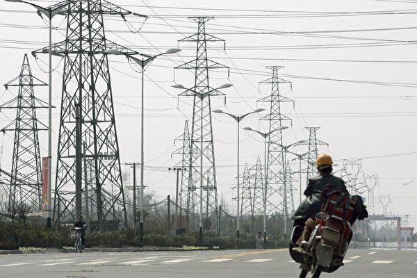 廣東電力供應緊張 要求用戶錯峰用電