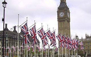 民众等候王子婚礼  为是英国人而感自豪