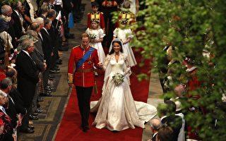 全球關注英國王室婚禮 快樂高雅的盛會