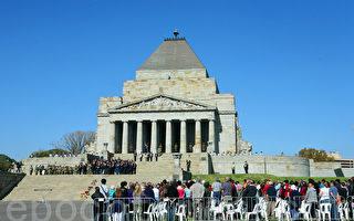 组图:澳纽军团日墨尔本大游行