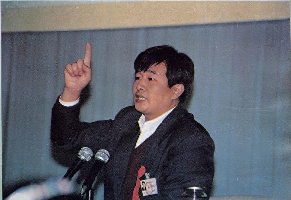 李洪志大師在一九九三年東方健康博覽會上做報告。(明慧網)