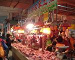 近日,廣州豬肉零售價格飛昇至近年新高,與去年同期相比上漲一成多,良種瘦肉型生豬更上漲近六成。圖為,廣州肉菜市場。(廣州市民提供)