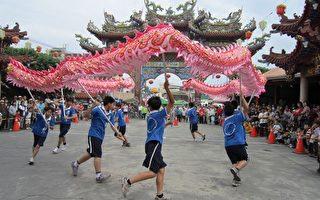 屏县县长杯中小学舞龙舞狮锦标赛