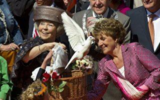 荷蘭王室參與女王節慶典