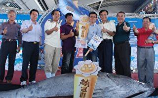 「第一鮪」熱鬧拍賣  東港張家食堂137萬得標