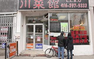 申请移民加拿大 中国文件造假猖獗