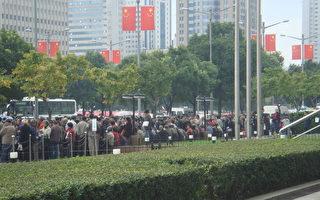 上海數千訪民到市政府抗議維權