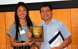 德州大學舉辦RAISE卓越成就嘉獎會