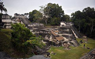 首创卫星3D探索 三千年玛雅古城新发现