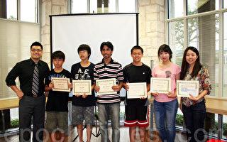 B2A年度模拟SAT竞赛成绩揭晓