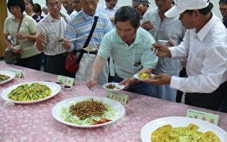 台東農改場研發 有機青蔥栽培料理