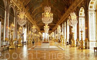 各國威嚴寶座齊聚法國凡爾賽宮