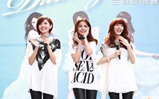 Dream Girls首场签唱 李毓芬提前庆生