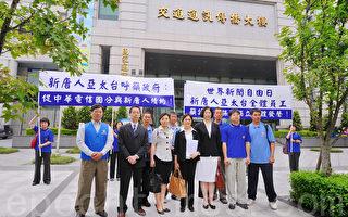 吳惠林:提升新聞自由的終南捷徑