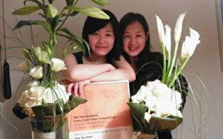 台灣天才少女鋼琴家和她「愛做夢」的媽媽
